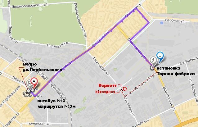 ласкает тел номера проституток москвы метро улица подбельского порно старых